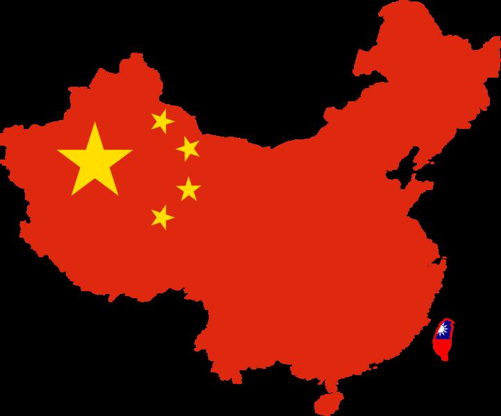 Les États-Unis et Taïwan se sont livrés à un exercice de cyberguerre