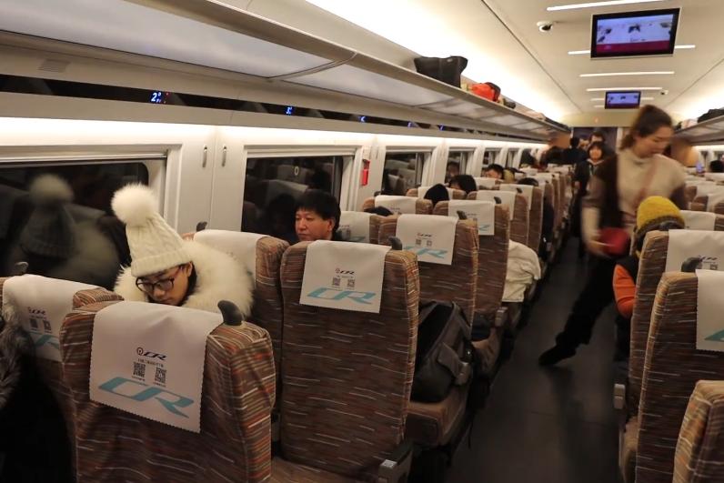 train autonome plus rapide Chine