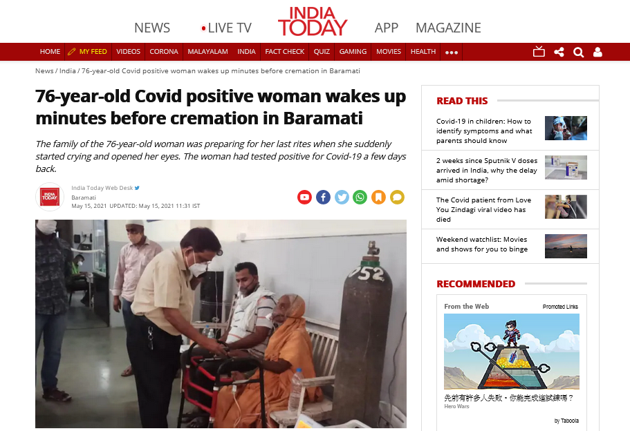 capture India Today India cremation