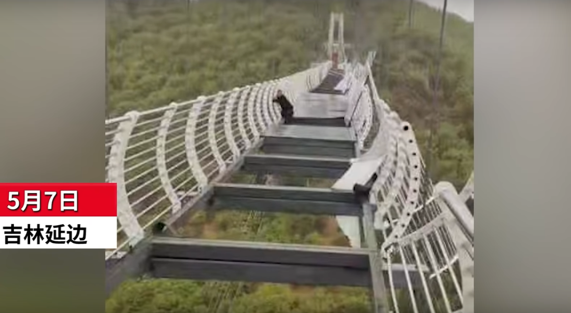 china glass bridge 2