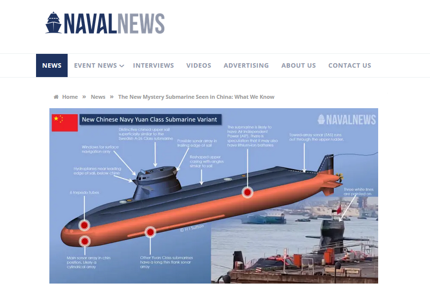 capture naval news sous-marin chinois